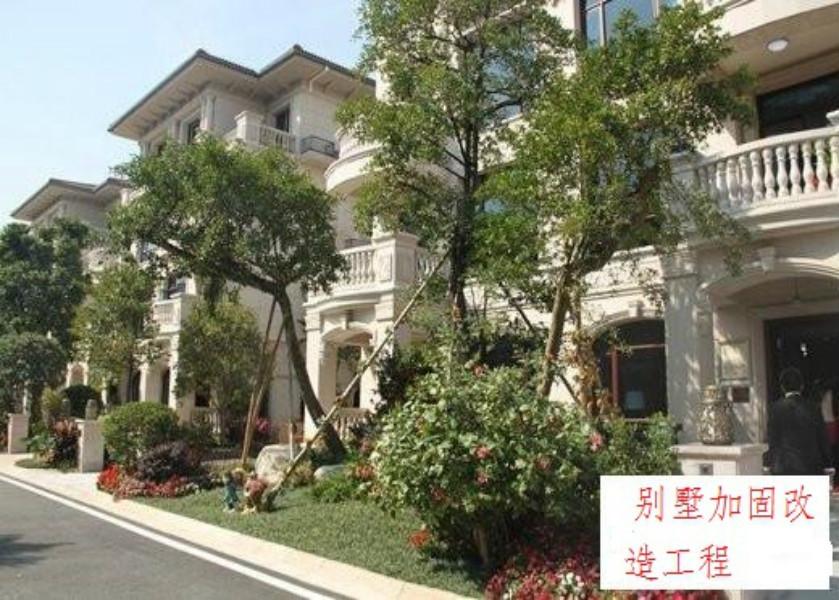 长沙市岳麓区某私人别墅加固改造工程