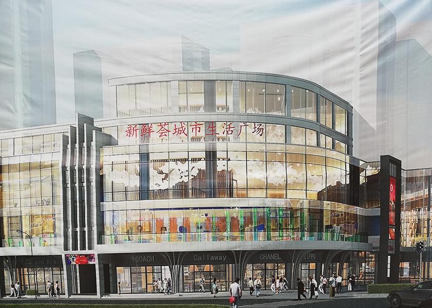 衡阳市新鲜荟城市生活广场结构加固工程